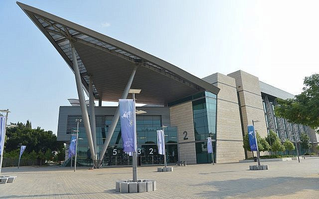 View of the building at the Expo Tel Aviv fairgrounds where the 2019 Eurovision song contest will be held, seen on September 13, 2018. (Flash90)