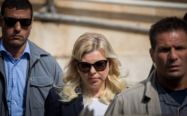 Sara Netanyahu, wife of Prime Minister Benjamin Netanyahu, arrives at the Jerusalem Magistrate's Court, on October 7, 2018. (Yonatan Sindel/Flash90)