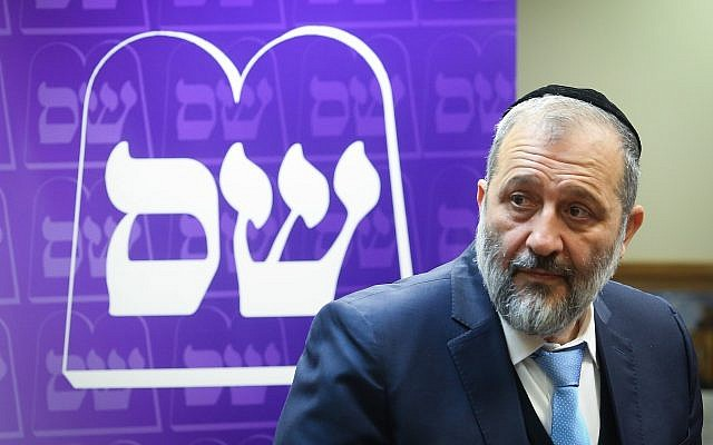 Interior Minister Aryeh Deri leads a faction meeting of his Shas party at the Knesset on December 31, 2018. (Noam Revkin Fenton/ Flash90)