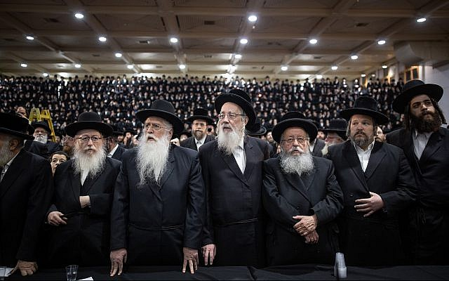 Deputy Health Minister Yaakov Litzman attends a conference of the ultra-Orthodox Agudath Israel party in the coastal city of Netanya on January 30, 2019. (Aharon Krohn/Flash90)