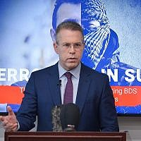 Public Security Minister Gilad Erdan, speaks during a press conference for the foreign media, in Bnei Brak, February 3, 2019. (Flash90)