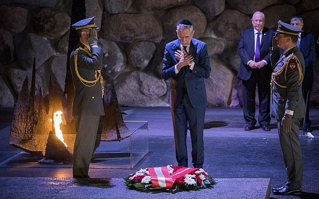 Austrian President Alexander Van der Bellen takes part in a wreath laying ceremony at the Hall of Remembrance at the Yad Vashem Holocaust memorial museum in Jerusalem on February 4, 2019. (Noam Revkin Fenton/Flash90)