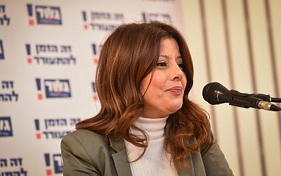 MK Orly Levy Abekasis speaks during an campaign event in Tel Aviv for her Gesher party on February 5, 2019. (Flash90)