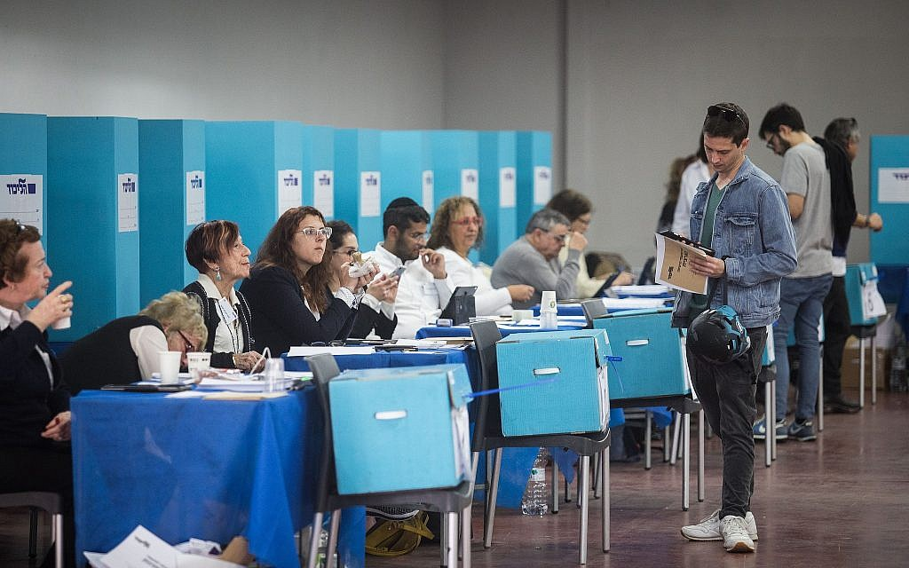 Likud members cast their votes for candidates in the party primaries at a polling station in Tel Aviv on February 5, 2019. (Hadas Parush/Flash90)
