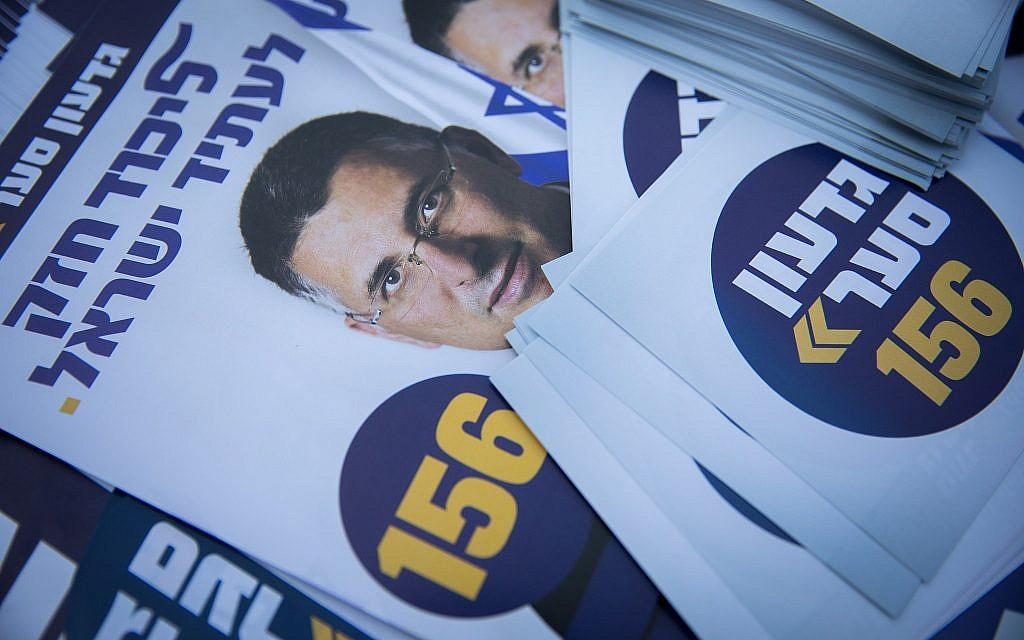 Campaign flyers for Gideon Sa'ar the Tel Aviv Likud polling station on February 5, 2019. (Hadas Parush/Flash90)