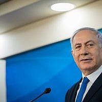Prime Minister Benjamin Netanyahu at a joint press conference with Austrian President Alexander Van der Bellen at the Prime Minister's Office in Jerusalem on February 5, 2019. (Noam Revkin Fenton/Flash90)