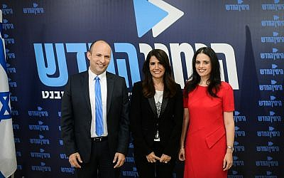 Education Minister Naftali Bennett (L), Justice Minister Ayelet Shaked (R), and Alona Barkat (C), hold a New Right party press conference in Tel Aviv on February 7, 2019. (Tomer Neuberg/Flash90)