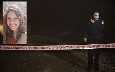 Israeli security forces at the scene in Jerusalem where Ori Ansbacher's body was found on February 7, 2019; the inset photo is of Ansbacher. (Yonatan Sindel/Flash90 and Courtesy)