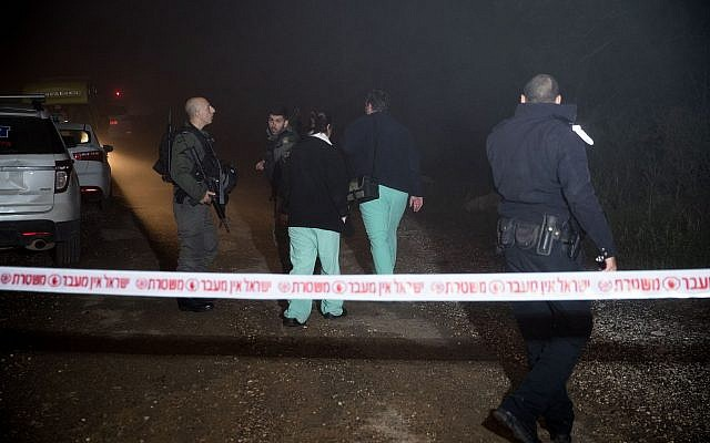 Israeli security forces at the scene where a body of a young woman found in Ein Yael, on the outskirts of Jerusalem, on February 7, 2019 (Yonatan Sindel/Flash90)