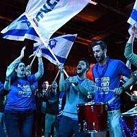 Labor party members celebrate after the release of the results in the party primaries in Tel Aviv on February 11, 2019 (Gili Yaari/Flash90)