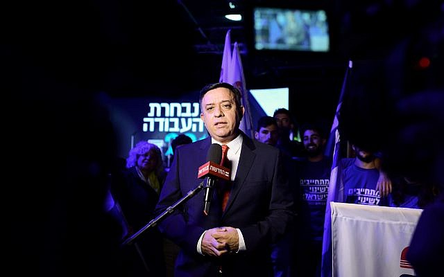 Avi Gabbay, leader of the Labor Party, speaks with the media before the release of the results in the Labor party primaries in Tel Aviv on February 11, 2019. (Tomer Neuberg/Flash90)