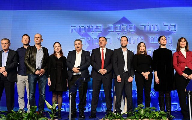 Avi Gabbay (C), leader of the Labor Party with party members and MKs after the results of party primaries are announced in Tel Aviv on February 11, 2019 (Tomer Neuberg/Flash90)