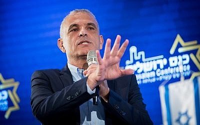 Finance Minister Moshe Kahlon speaks at the 16th annual Jerusalem Conference of the Besheva group, on February 12, 2019. (Yonatan Sindel/Flash90)