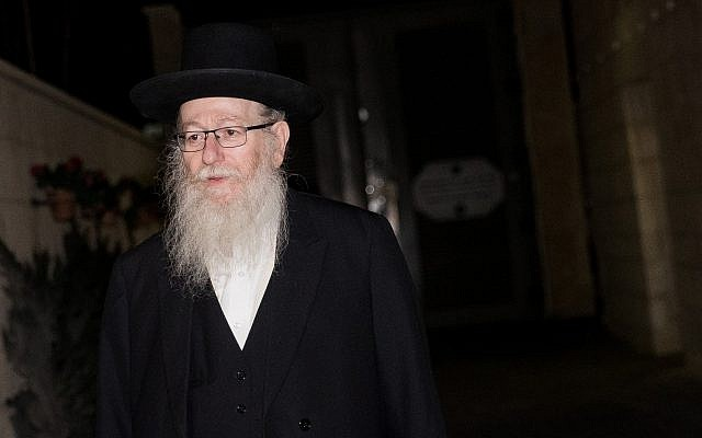 Deputy Health Minister Yaakov Litzman is seen leaving a meeting in Jerusalem on February 14, 2019. (Yonatan Sindel/Flash90)
