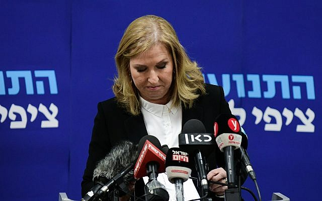 Hatnua party chief Tzipi Livni holds a press conference in Tel Aviv on February 18, 2019. (Tomer Neuberg/Flash90)