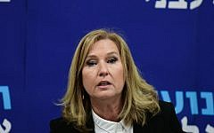 Hatnua party chief Tzipi Livni holds a press conference in Tel Aviv on February 18, 2019, announcing her departure from politics. (Tomer Neuberg/Flash90)