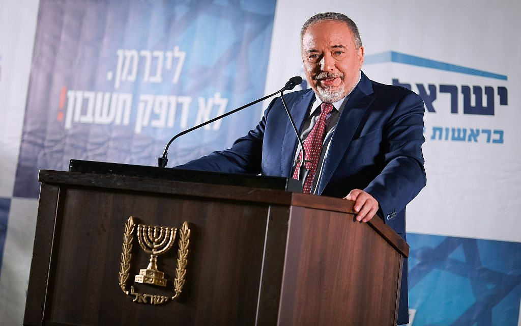 Liberman rules out sitting in government led by Gantz