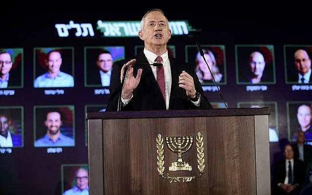 Benny Gantz, head of the Israel Resilience party, speaks at a conference presenting the party's list of candidates for coming Knesset elections at an event held in Tel Aviv on February 19, 2019. (Tomer Neuberg/Flash90)