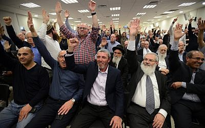 The Jewish Home party votes on a pre-election alliance with Otzma Yehudit in Petah Tikva, February 20, 2019. (Gili Yaari/Flash90)