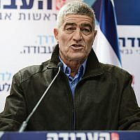 New Labor Party member Tal Russo speaks at a press conference in Tel Aviv on February 13, 2019. (Tomer Neuberg/Flash90)