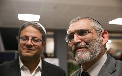 Michael Ben Ari and Itamar Ben Gvir of the Otzma Yehudit party outside the Central Elections Committee on February 21, 2019. (Yonatan Sindel/Flash90)