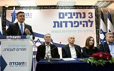 Labor leader Avi Gabbay (L) presenting the party's 'Palestinian separation plan' alongside (2L-R) candidate Tal Russo, MK Omer Barlev, MK Shelly Yachomovich and MK Amir Peretz, February 27, 2019. (Tomer Neuberg/Flash90)