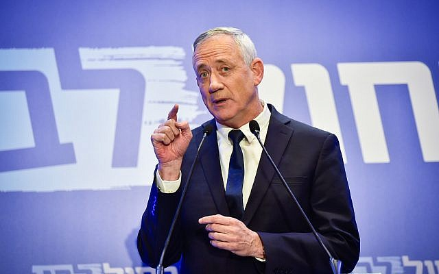 Israel Resilience leader Benny Gantz delivers a statement to the media in Tel Aviv on February 28, 2019. (Flash90)