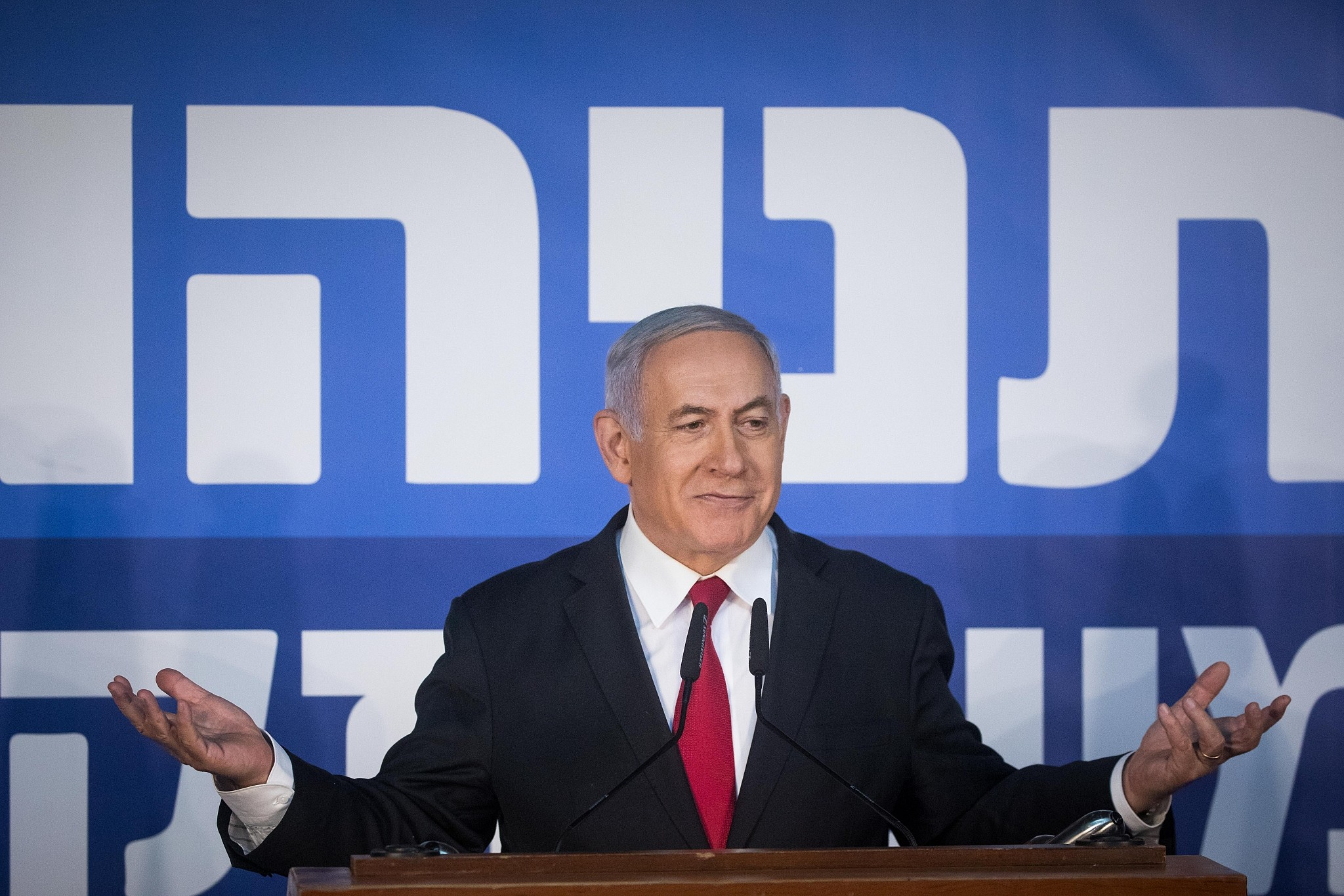 With Netanyahu indictment cast, what happens now? Not much (pending