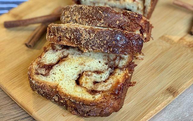 Gluten-free babka at Modern Bread & Bagel by Orly Gottesman. (Courtesy)