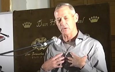 Screen capture from video of Likud Party political video attacking Israeli Resilience Party leader Benny Gantz. (Facebook)