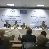 The opening of the Dr. Musa and Suhaila Nasir Pediatric Cancer Department, the first pediatric cancer department in the Gaza Strip, on February 19, 2019. (Screen capture: Facebook)