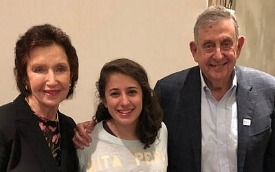Harriette and Ted Perlman, with BBG's International N'siah, Noga Hurwitz. (Courtesy of BBYO/JTA)