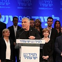 Yesh Atid party leader unveils his Yesh Atid party's slate ahead of April's national elections on February 18, 2019 (Adrian Sebal)