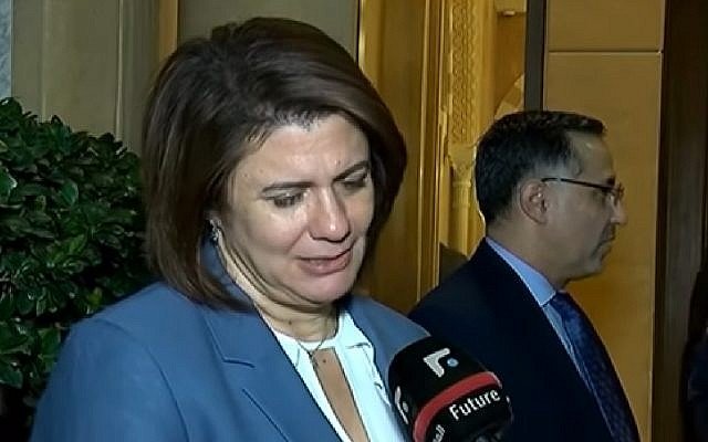 Screen capture from video of Lebanon's Interior Minister Raya El Hassan, in charge of security. (YouTube)