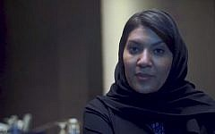 Reema Bint Bandar (screen capture: Arab News/YouTube)