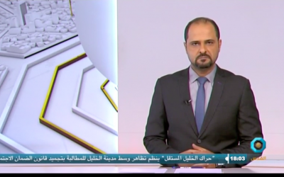 An Al-Quds TV's anchor asking questions of a Palestinian politician questions on October 20, 2018. (Credit: Al-Quds TV)