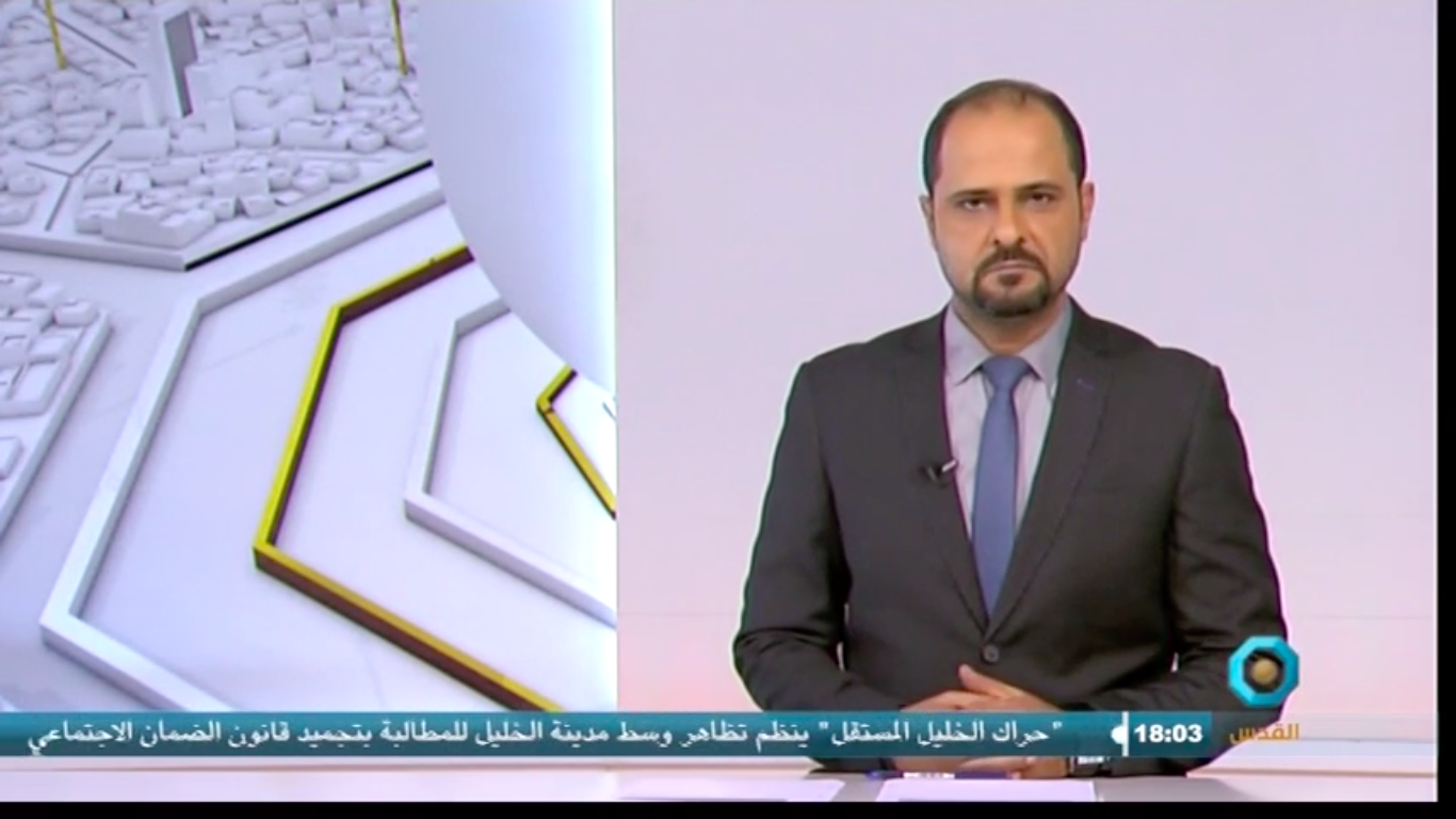 Pro-Hamas TV station labeled a terrorist group by Israel halts its