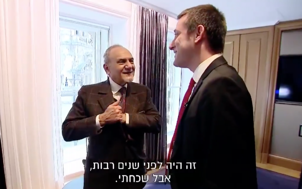 Saudi Prince Turki to Israeli TV: Netanyahu deceiving Israel about peace chances