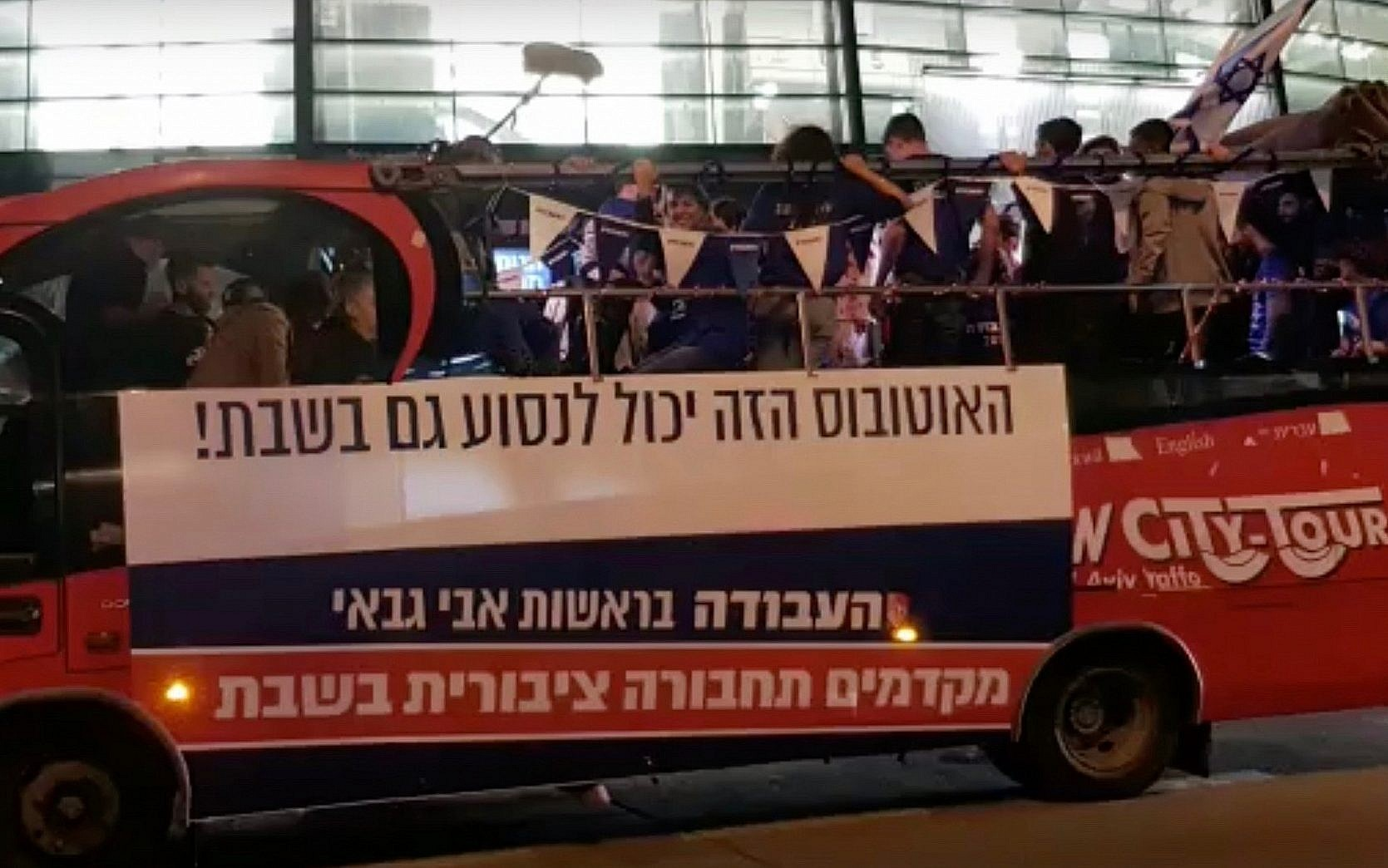 Elections committee bars Labor from running free 'Shabbat bus' | The