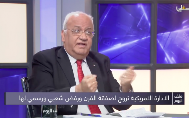Saeb Erekat, the secretary-general of the Palestine Liberation Organization's Executive Committee, speaking to Palestine TV, the official Palestinian Authority channel, on February 28, 2019. (Screenshot: Palestine TV)