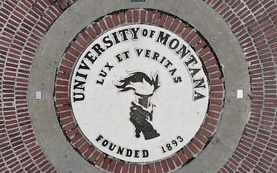 Screen capture from video of the University of Montana campus. (YouTube)