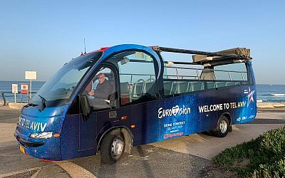 The Eurovision bus, created by the Dan bus company, will offer free bus tours of Tel Aviv during Eurovision Song Contest, which will take place in Tel Aviv on May 18, 2019 (Courtesy City of Tel Aviv-Jaffa)
