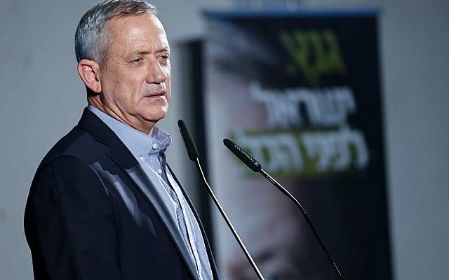 Benny Gantz speaking to Israel Resilience activists on February 13, 2019, in a photo released by the party. (Sariya Diamant)