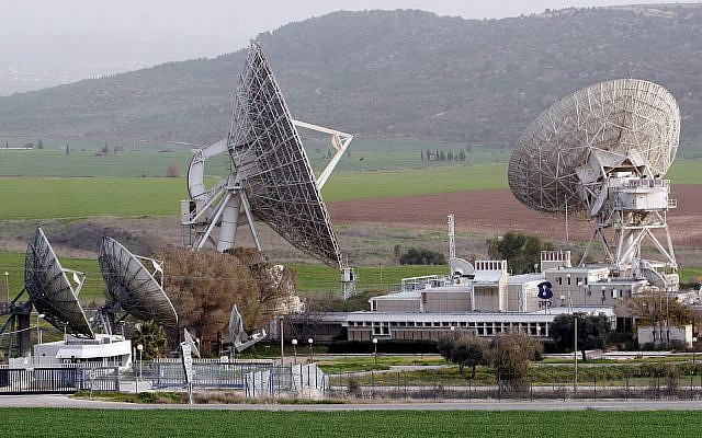 General view of the Bezeq Satellite Station in the Haella Valley, February 23, 2008. (Nati Shohat/Flash90)
