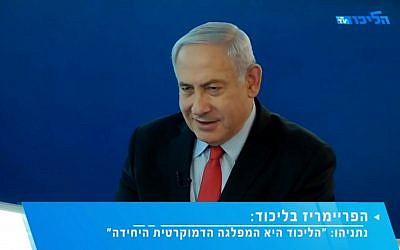Prime Minister Benjamin Netanyahu appearing on Likud TV on Facebook, February 3, 2018. (screen capture: Facebook)