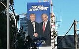 "Likud billboard on the side of the busy Ayalon highway in Tel Aviv. The title reads ""Netanyahu, in a different league."" (Courtesy)"