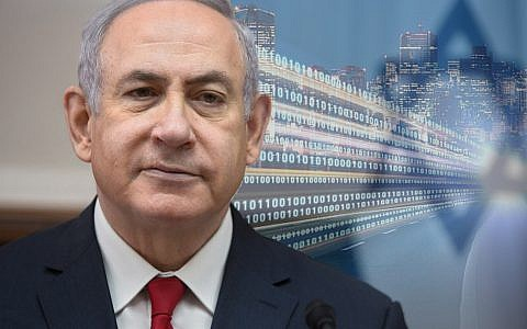 Composite image of Prime Minister Benjamin Netanyahu ( (AP Photo/Sebastian Scheiner, Pool and metamorworks; iStock by Getty Images) )