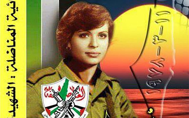 A post on a Facebook page connected to Fatah of Dalal Mughrabi, a Palestinian terrorist who participated in a terrorist attack near Tel Aviv in 1978, which resulted in the death of 38 Israelis including children. (Credit: Palestinian Media Watch)