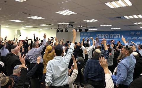 Jewish Home central committee event in Petah Tikva, February 20, 2019 (Jacob Magid/Times of Israel)