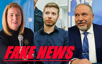 (L to R) Tzipi Livni, Yair Netanyahu and Avigdor Liberman have all been the subject of fake news articles disseminated via fake news sites and social media in recent weeks (Composite photos: Flash90)